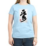 Chinese Love Calligraphy Women's Pink T-Shirt