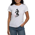 Chinese Love Calligraphy Women's T-Shirt