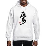 Chinese Love Calligraphy Hooded Sweatshirt