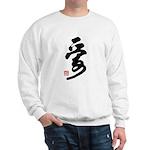 Chinese Love Calligraphy Sweatshirt