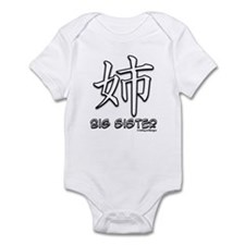 Big Sister Kanji Infant Bodysuit