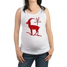 Year Of The Goat Maternity Tank Top