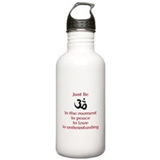 Just Be Water Bottle