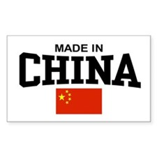 Made in China Rectangle Decal