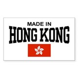 Made in Hong Kong Rectangle Decal