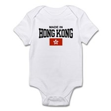 Made in Hong Kong Onesie