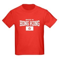 Made in Hong Kong T