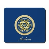 "Star of David ""Shalom"" Mousepad"