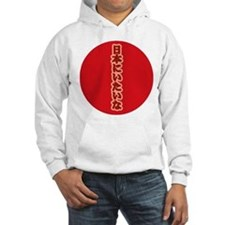 Rather Be in Japan Hoodie: 2-SIDED