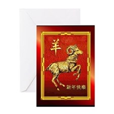 Gold Chinese Ram Greeting Card