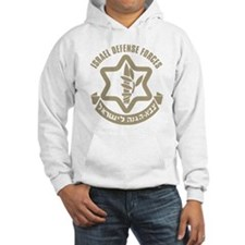 Israel Defense Forces (IDF) Hoodie