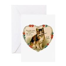 Kitten Valentine - Be Mine Greeting Cards