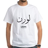 Lauren Arabic Calligraphy White T-shirt