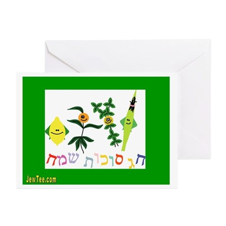 Sukkot Happy Succah Time Greeting Cards (Package o
