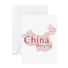 Chinese Cities Greeting Cards