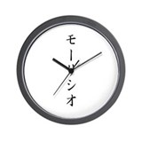 Katakana name for Mauricio Wall Clock
