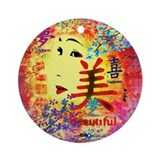 Asian Girl Ornament (Round)