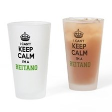 Funny Calm Drinking Glass
