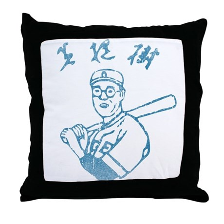 The Dude's Baseball Jersey Throw Pillow