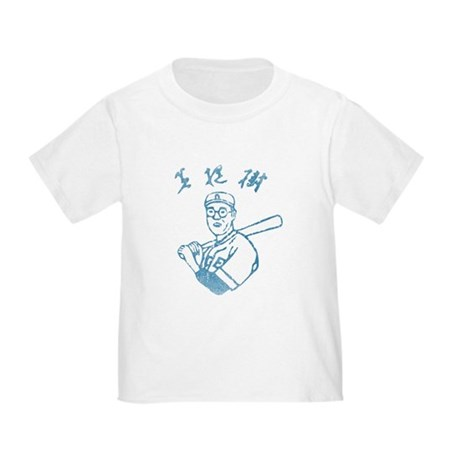 The Dude's Baseball Jersey Toddler T-Shirt