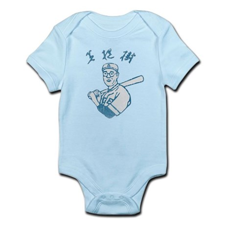 The Dude's Baseball Jersey Infant Bodysuit