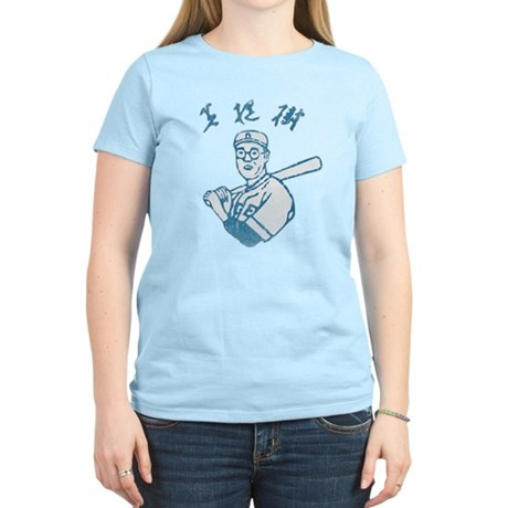 The Dude's Baseball Jersey Womens Light T-Shirt