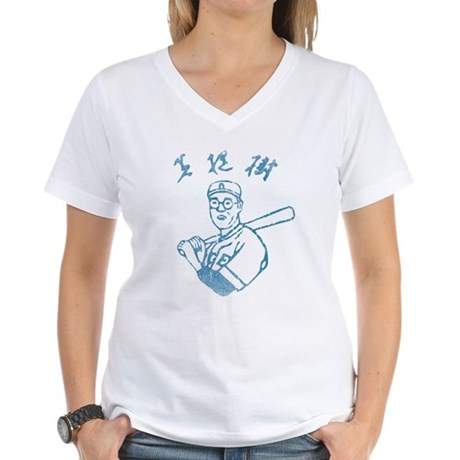 The Dude's Baseball Jersey Womens V-Neck T-Shirt