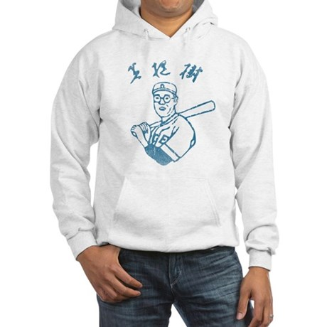 The Dude's Baseball Jersey Hooded Sweatshirt