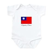 Republic of China - Flag Infant Bodysuit
