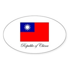Republic of China - Flag Oval Decal