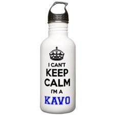 Unique Kavos Water Bottle