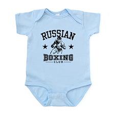Russian Boxing Infant Bodysuit