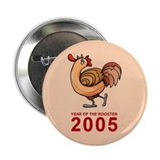 Rooster 2005 Button (10 pk)