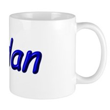 Aidan Unique Personalized Mug