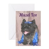 Cairn Terrier Bar(k) Mitzvah Greeting Card
