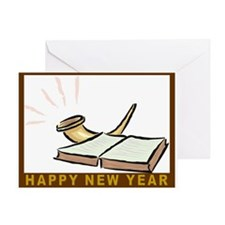 Shofar Jewish New Year Cards Greeting Card