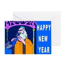 Shofar Jewish New Year Greeting Card