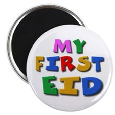 "My first Eid 2.25"" Magnet (100 pack)"