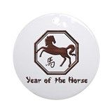 Year of the Horse Ornament (Round)