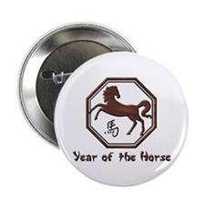 "Year of the Horse 2.25"" Button (10 pack)"