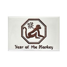 Year of the Monkey Rectangle Magnet (10 pack)