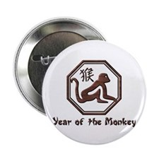 "Year of the Monkey 2.25"" Button (100 pack)"