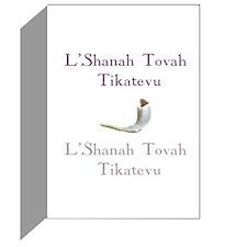 Rosh Hashana Greeting Cards (Pk of 10)