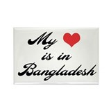 My Heart is in Bangladesh Rectangle Magnet (10 pac