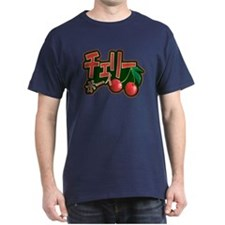 Cherry Boy T-Shirt