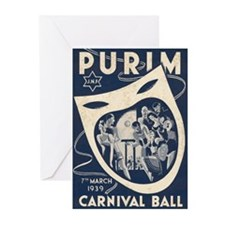 Purim  Greeting Cards (Pk of 10)
