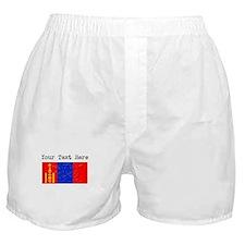 Mongolia Flag (Distressed) Boxer Shorts