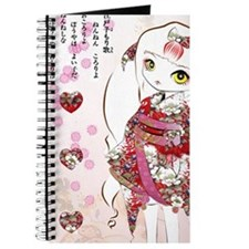 Little Aiko Journal