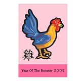 Rooster Postcards (Package of 8)