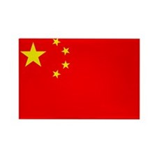 Chinese Flag Rectangle Magnet (100 pack)